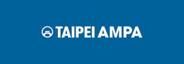 2020 Taipei AMPA/Autotronics Taipei/Motorcycle Taiwan